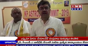 image-KP Astrology Summit 2019, Banjarahills, Hyderabad